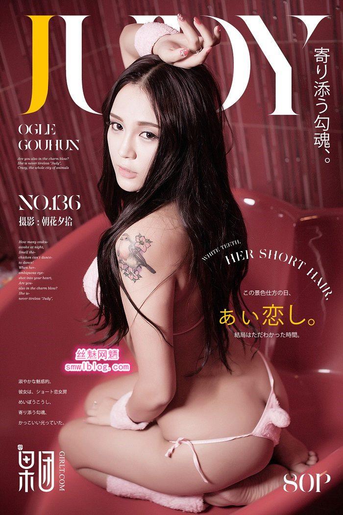 [Girlt果团网]2018.04.04 No.136 小兔子乖乖[80+1P/1.37G]